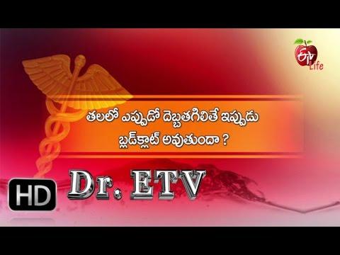 Dr.ETV - Blood clot in brain due to injury - 17th March 2016 - డాక్టర్ ఈటివీ