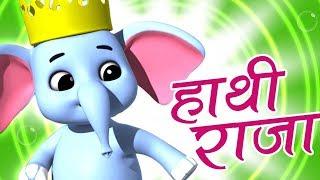Hathi Videos - 9tube tv