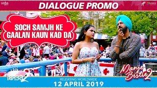 Soch Samjh Ke Gaalan Kaun Kad Da - Manje Bistre 2 | Punjabi Comedy Scene 2019 | April 12