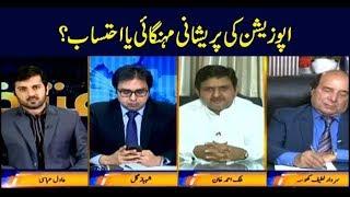 Aiteraz Hai | Adil Abbasi | ARYNews | 15 June 2019