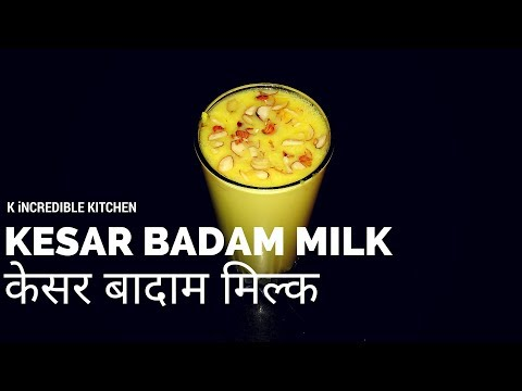 Kesar Badam Doodh - Almond Milk Recipe Indian