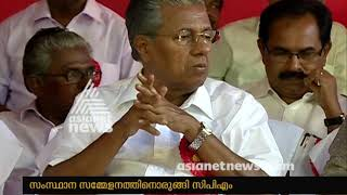 Thrissur all set ready for CPM state conference