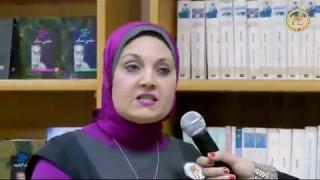 #x202b;الاستاذة / أمانى أحمد شبكة#x202c;lrm;