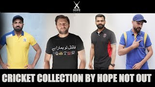 Cricket collection by Hope Not Out | Shahid Afridi