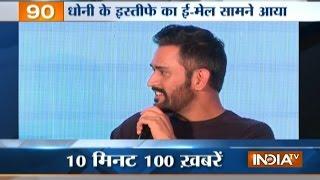 News 100 | 8th January, 2017 - India TV