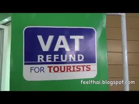 จุดขอคืนภาษีที่สนามบิน