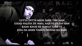 Na Suno - BOHEMIA ( Official Lyrics Video)