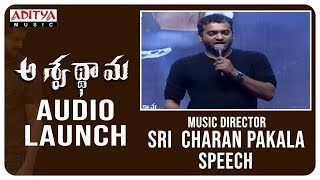 Music Director Sri  charan Pakala  Speech @ Aswathama Audio Launch | Naga Shaurya | Mehreen