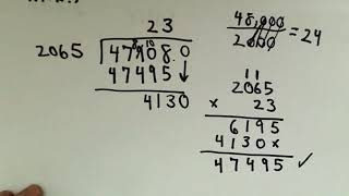 Divide 191.632 By 8.26 - A Hard Long Division Example