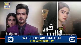 KhudParast Episode 3 - Top Pakistani Drama - PakVim net HD