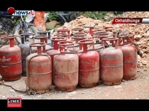 ढुवानी समस्याले ओखलढुंगासहित तीन जिल्लामा दैनिक उपभोग्य बस्तु अभाव - NEWS24 TV
