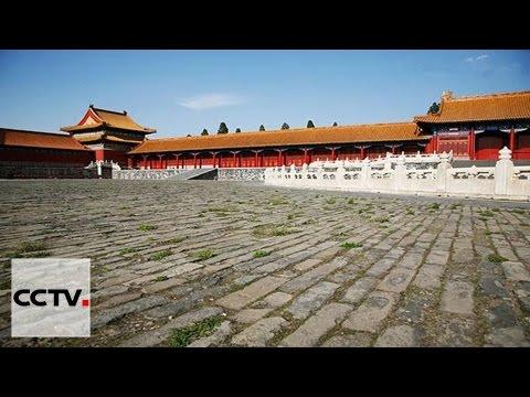 The Forbidden City 100— Part 14: Gold Floor Tiles