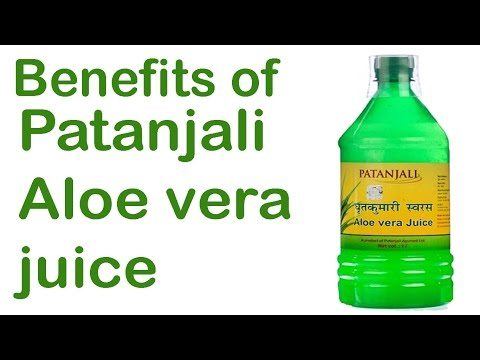 patanjali aloe vera juice benefits in hindi✍ पतंजलि एलोवेरा जुस  patanjali aloe vera juice review👌