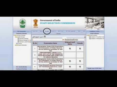 SSC ASI & SI Result 2014 at ssc.nic.in