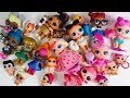 Куклы ЛОЛ Сюрпризы МОЯ КОЛЛЕКЦИЯ ЛОЛ сестрички Игрушки Сюрпризы Видео для детей LOL Surprise dolls