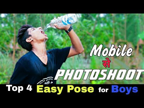 How to Pose like Model | How to Photoshoot in Mobile | Top 4 Easy Pose for Boys