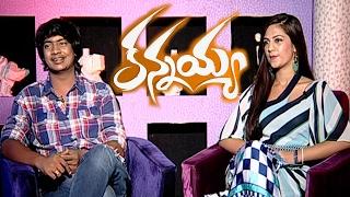 Actor Vipul and Actress Harshitha Exclusive Interview | Kannayya Movie 2017 | TV5 News