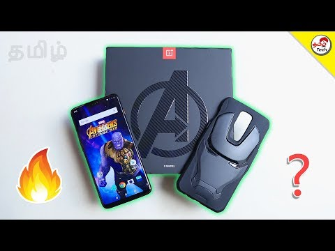 Oneplus 6 Marvel Avengers Special Edition - Better ? | Tamil Tech