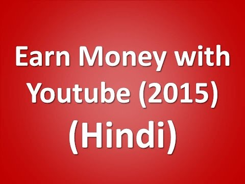 earn money in 2015, with youtube in hindi, future key solutions part 1