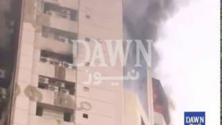 Fire breaks out at building on II Chundrigar Road in Karachi