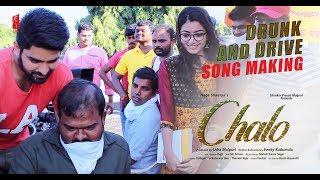 Drunk and Drive Making Song | Naga Shaurya, Rashmika Mandanna | Ira Creations Official Video