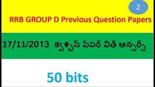 RRB Group D Model paper Telugu HELD ON 17/11/2013 part 2