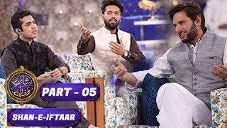 Shan e Iftar - Part 05 - 28th May 2017 - ARY Digital