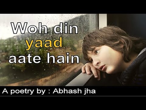 Woh din yaad aate hain | Short love poem/shayari in hindi | Rhyme Attacks