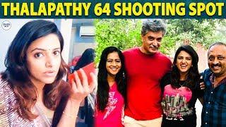 Thalapathy 64 Shooting Spot Live Update   Thalapathy Vijay   LittleTalks