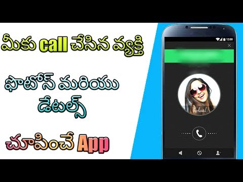 How to find unknown caller details and photos in your android phone || in telugu