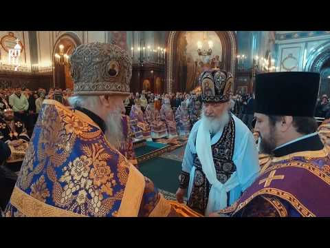 Orthodox Patriarch of Moscow celebrates the Service of the Washing of the Feet