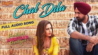 Chal Dila   Audio Song   Ricky Khan   Gippy Grewal   Sargun Mehta   Chandigarh Amritsar Chandigarh