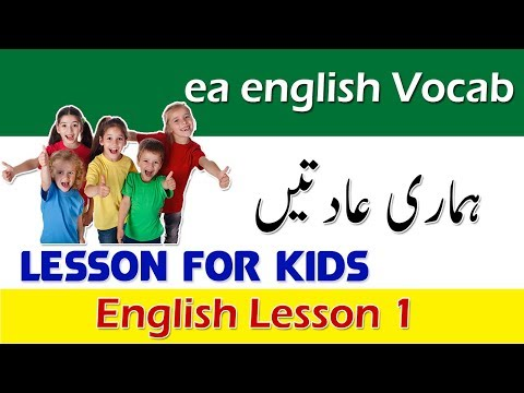 Ea English Basic Lesson for Kids Talking About Habits