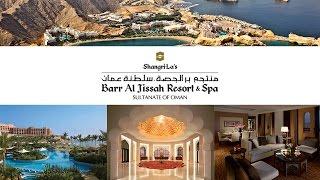 Shangri-la's Barr Al Jissah Resort & Spa - Sultanate Of Oman