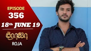 ROJA Serial | Episode 356 | 18th Jun 2019 | Priyanka | SibbuSuryan | SunTV Serial | Saregama TVShows
