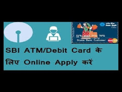 How To Apply For SBI ATM Debit card online