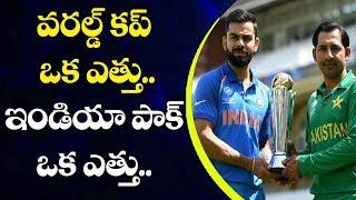 BCCI Referee Varma Face To Face | India Pak Cricket World Cup | East Godavari | Bharat Today
