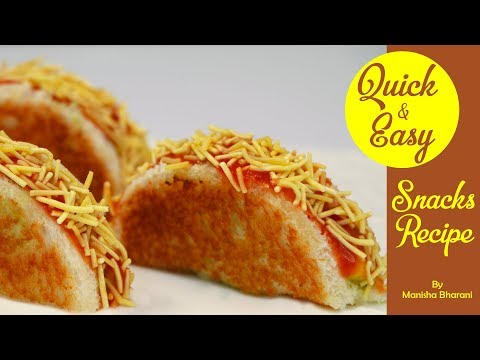 Quick & Easy Snacks Recipe Indian Snacks Recipe In Hindi Party Kid's Tiffin Box Snacks Idea