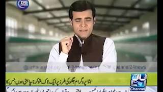 Meray Aziz Hum watno    16th April 2016