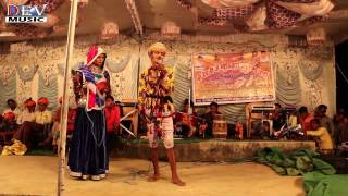 Nemicand Kalu Comedy Video - Part 2 | Live Video | Dev Music | RDC Rajasthani Comedy