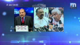 Congress stands with M Vincent MLA  | Super Prime Time (25-07-2017) Part 1 | MathrubhumiNews