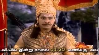 Sun tv ramayanam episode 105