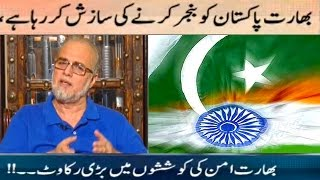 Zaid Hamid | Discussion on India in Pakistani Talk Show | Indus Water Treaty