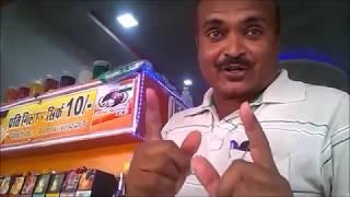 varaity soda Discover News