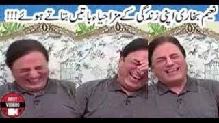 Naeem Bukhari Most Hilarious Interview - 6th January 2018