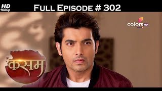 Kasam - 11th May 2017 - कसम - Full Episode (HD)