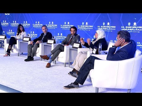 2017 U.S.-Islamic World Forum: The future of pluralism, citizenship, and religion in the Middle East
