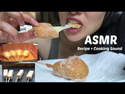 ASMR (Recipe + Cooking Sounds) Mozzarella Corn Dog | SAS-ASMR