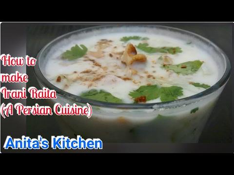 Irani Raita - A Persian Cuisine | Raita Recipe