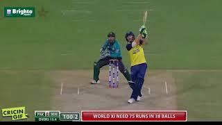 World XI Sixes - Pakistan vs World XI 2nd Innings T20 2017 Highlights